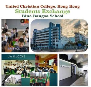 United Christian College, Pertukaran Pelajar Hong Kong