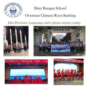 Jilin Province Language and Culture Winter Camp