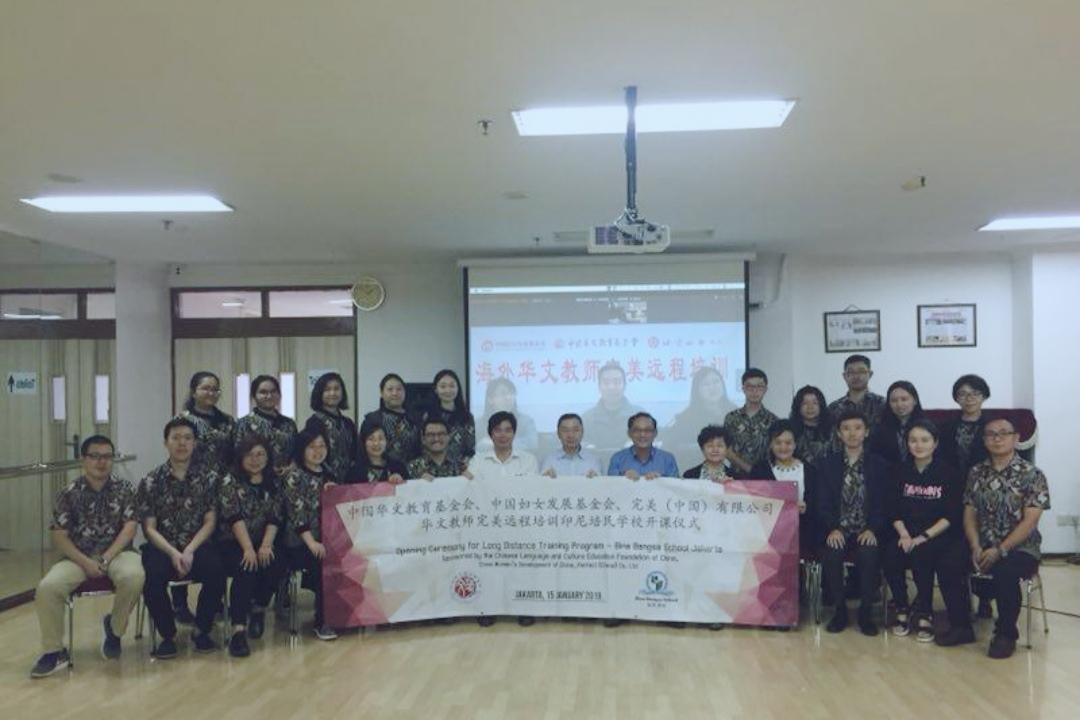 Chinese Education Foundation of China