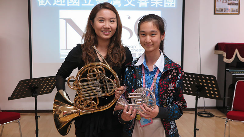 National Taiwan Symphony Orchestra