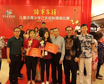 Chinese New Year Calligraphy Competition