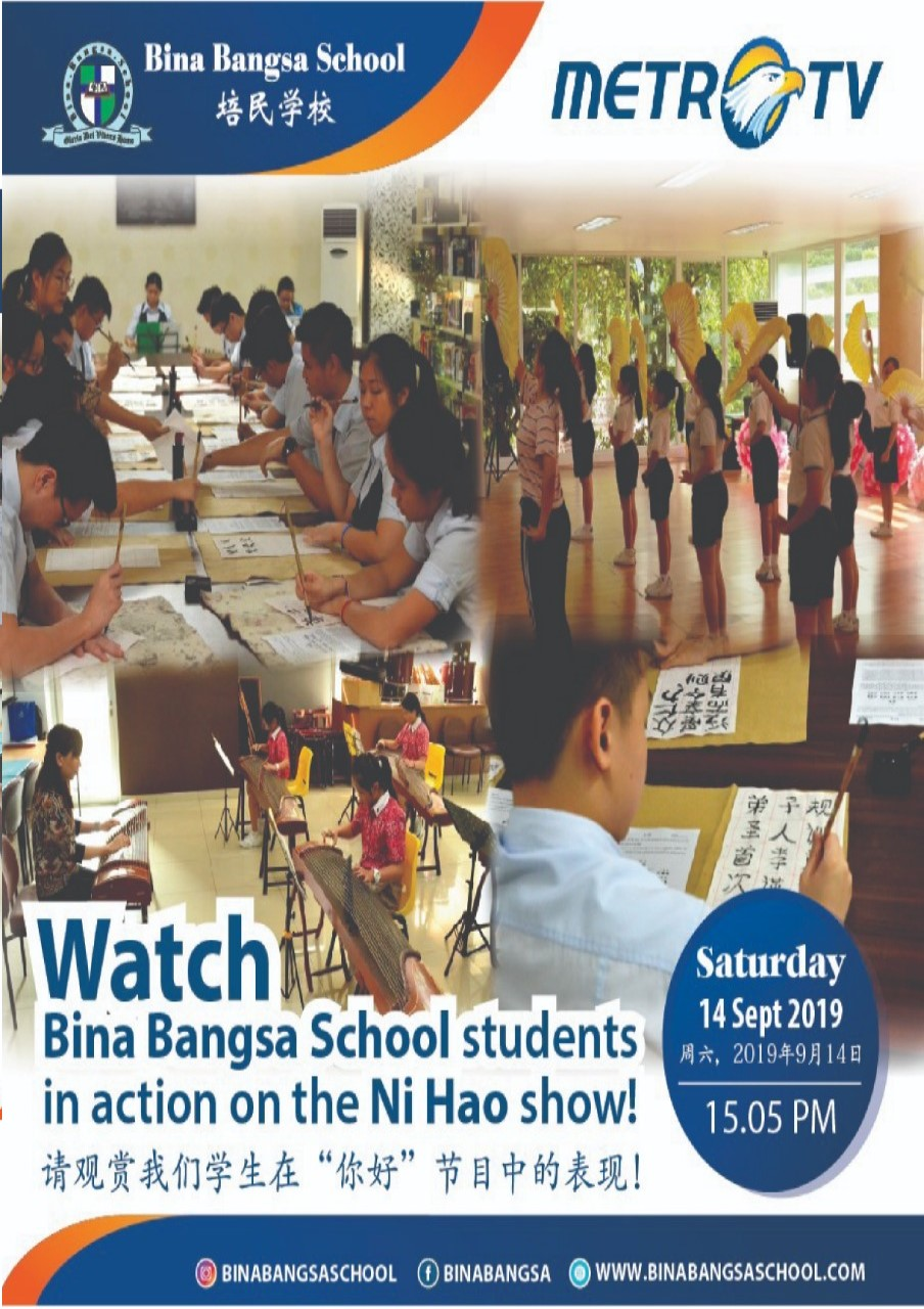 Bina Bangsa School students on The NI HAO show - Metro TV.