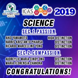 ICAS 2019 -- science
